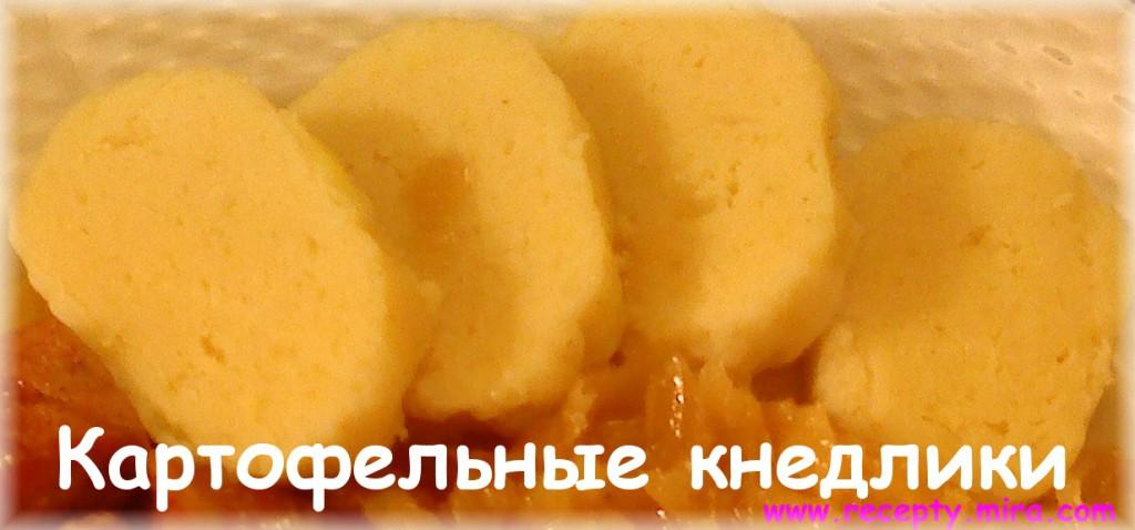 kartofelnue knedliki
